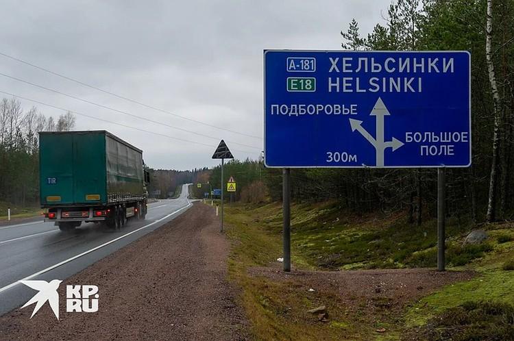 Дача Александра Петрова находится неподалеку от границы с Финляндией