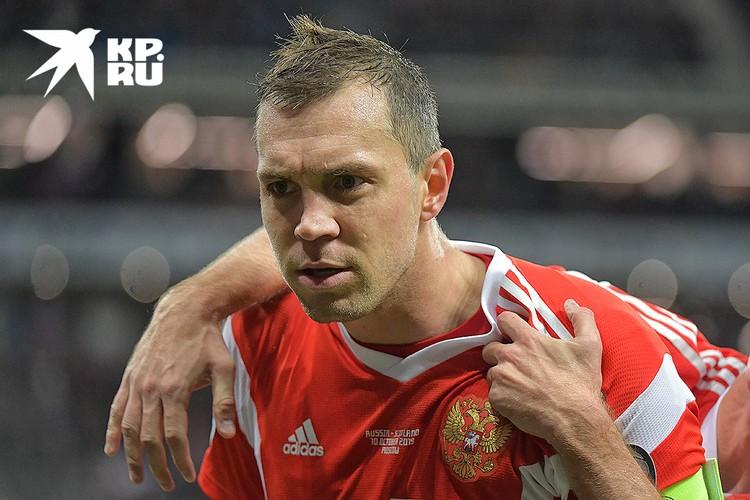 Капитан сборной России по футболу Артем Дзюба.