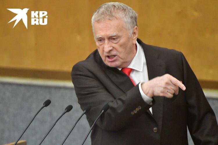 Руководитель фракции ЛДПР Владимир Жириновский выступает на пленарном заседании Государственной думы РФ.