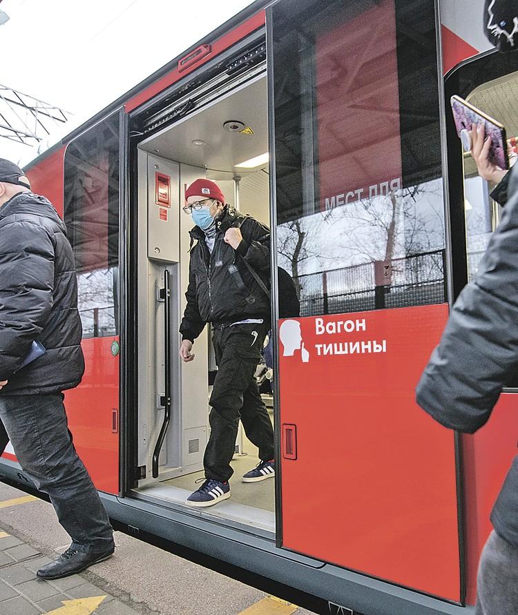 14-я ветка московского метро запустила эксперимент.