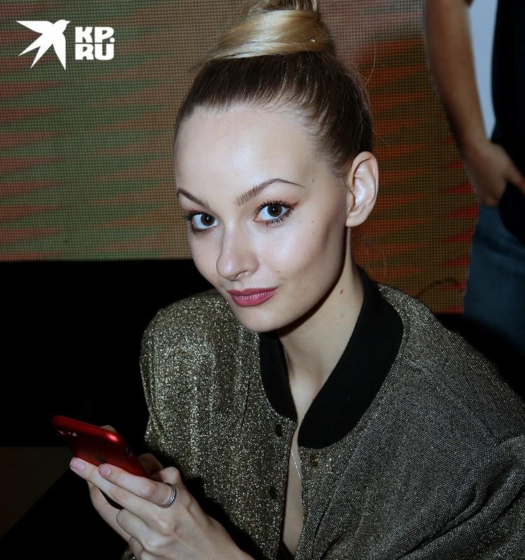 Актриса Софья Евстигнеева.