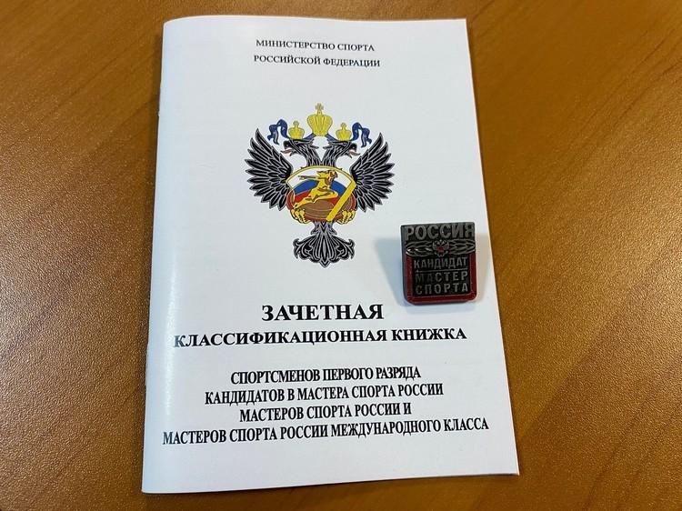 """Самарскому """"киборгу"""" вручили удостоверения Кандидата в мастера спорта"""