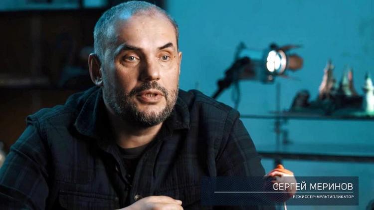 Мультипликатор Сергей Меринов, режиссер «Горы самоцветов» и «Смешариков».