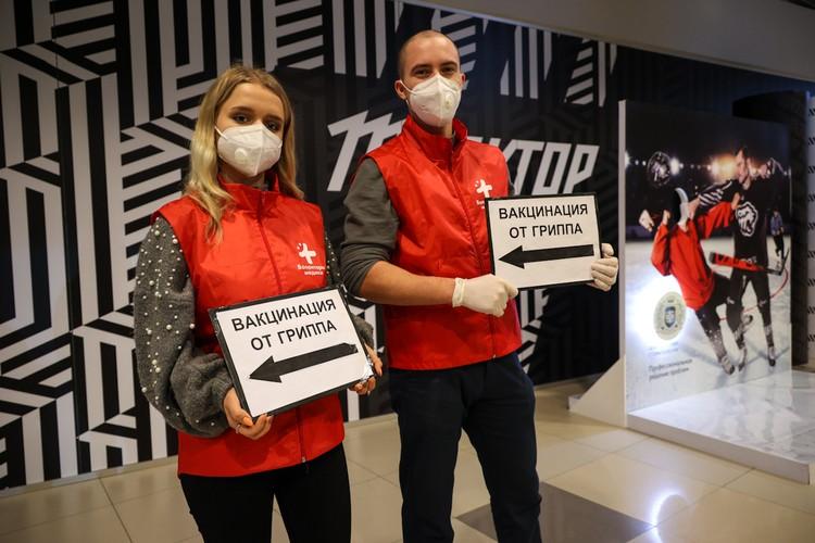 Не ковидом единым: болельщикам также предлагали привиться от гриппа.
