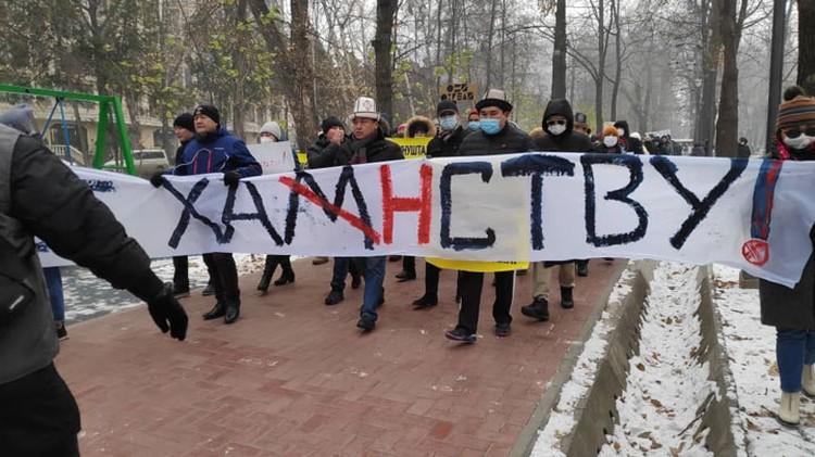 В Бишкеке в минувшие выходные состоялся мирный марш против поправок в Конституцию. Колонну возглавил депутат Иманалиев (Фото: ИА 24.kg).