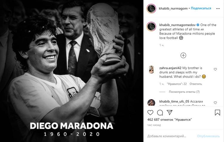 Чемпион Абсолютного бойцовского чемпионата (UFC) Хабиб Нурмагомедов высказался о смерти Диего Марадоны. Фото: instagram/khabib_nurmagomedov