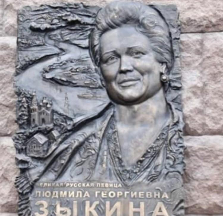 Абсолютно непохожа на себя и Людмила Зыкина.