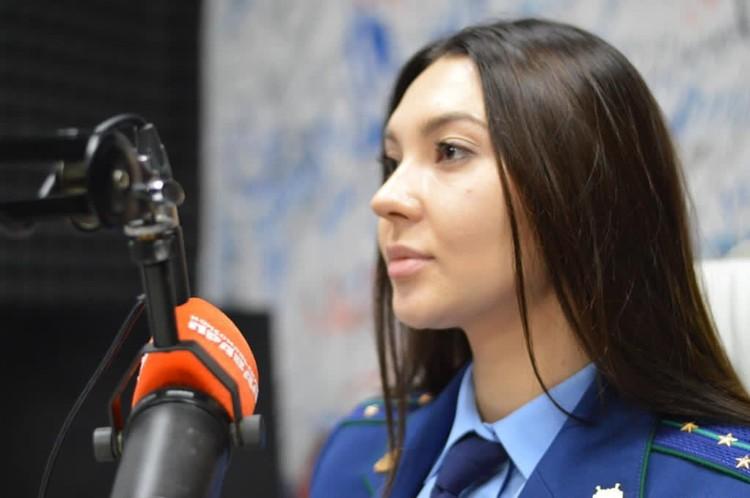 Анастасия Кужугет, помощник прокурора Краснофлотского района города Хабаровска