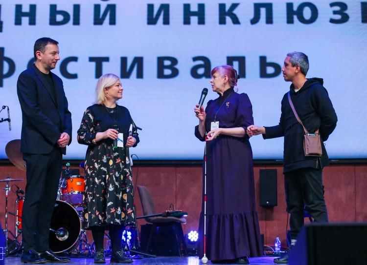 Фото: предоставлено организаторами фестиваля
