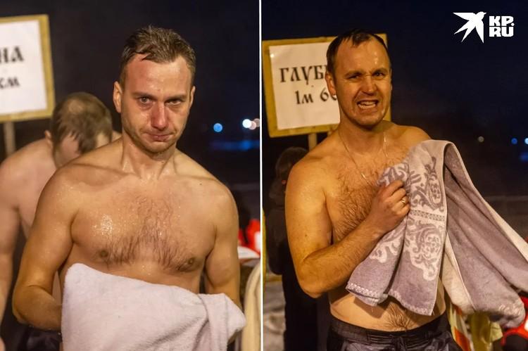 Каждый реагировал на таинство по-разному, но почти все после купания дружно укутывались в полотенца.