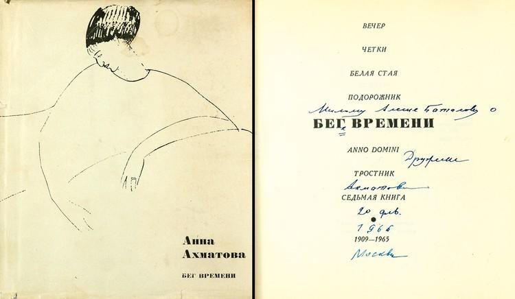 """На вопрос, где находятся другие работы Модильяни, Анна Андреевна отвечала уклончиво. То сгорели, то во время революции """"скурили солдаты в Царском"""""""