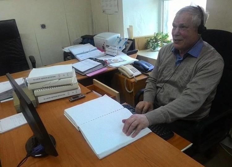 Николай Чобану - главный специалист центрального управления Общества слепых Молдовы по вопросам реабилитации, деятельности территориальных первичных организаций, культуры, спорта и масс-медиа.