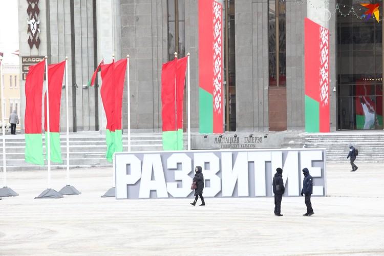 Подготовкой к Всебелорусскому народному собранию занимался Республиканский оргкомитет во главе с премьер-министром.