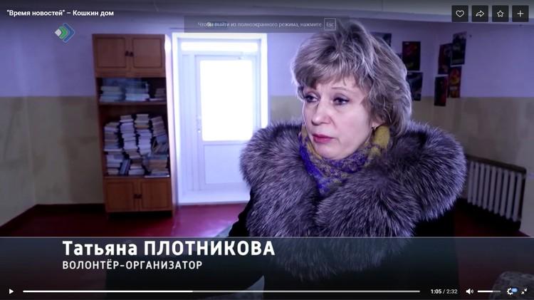 Фото: скриншот видео телеканала Юрган