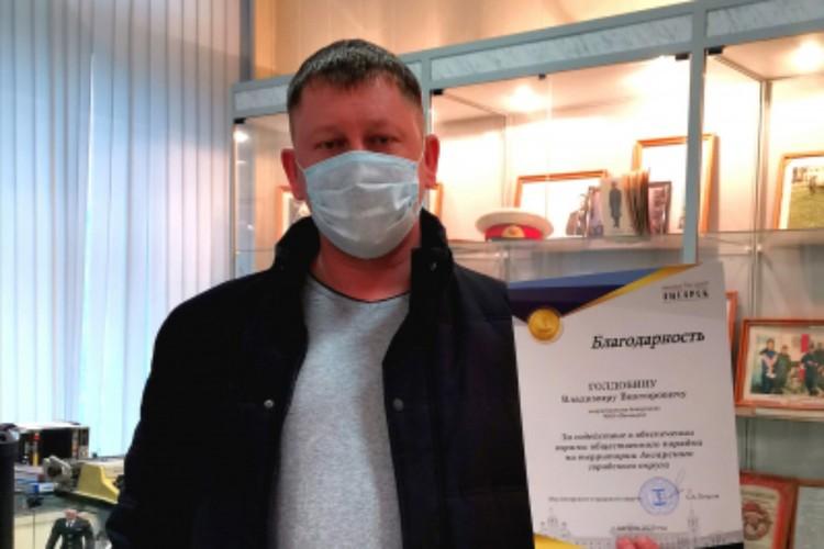 Ангарчанин Владимир Голдобин помог задержать виновника смертельного ДТП.