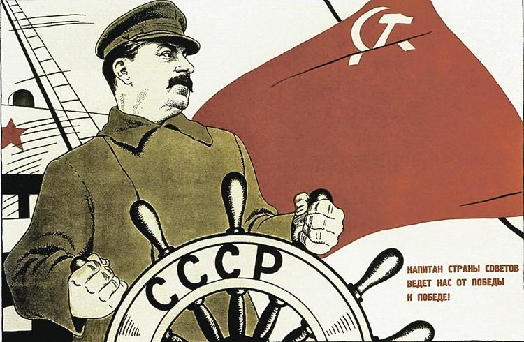 Партийная верхушка пришла к выводу, что капитан Страны Советов отклонился от ленинского курса.