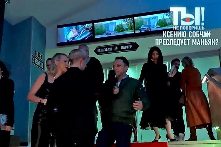 Муж Ксении Собчак с кулаками набросился на мужчину прямо на премьере фильма