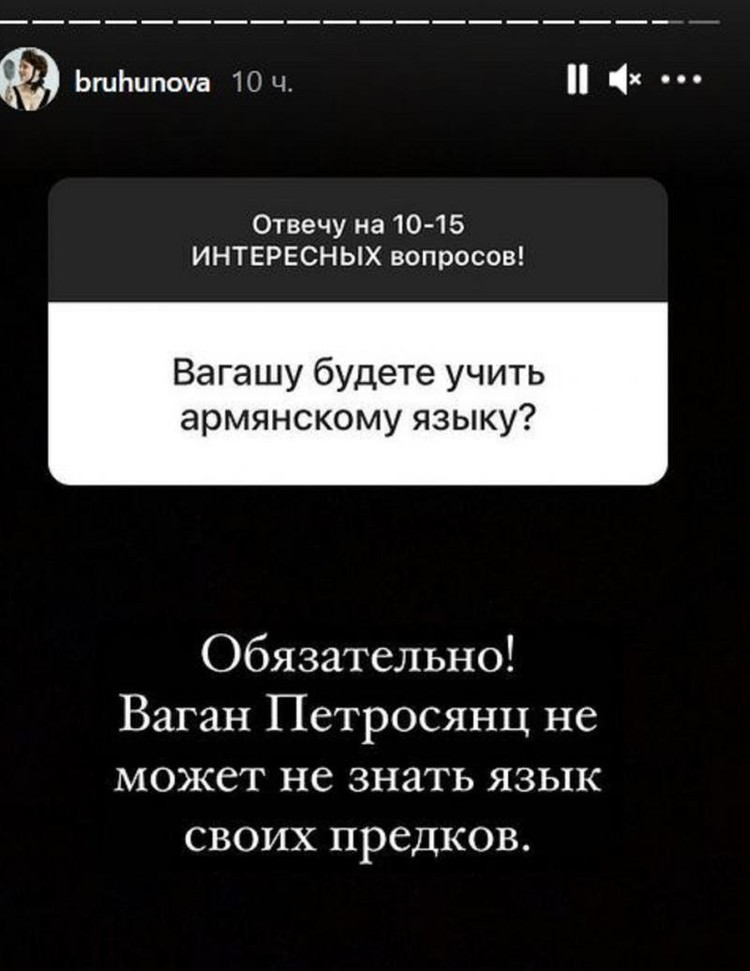 Брухунова сообщила, что ее сын будет учить язык предков. Фото: Инстаграм.