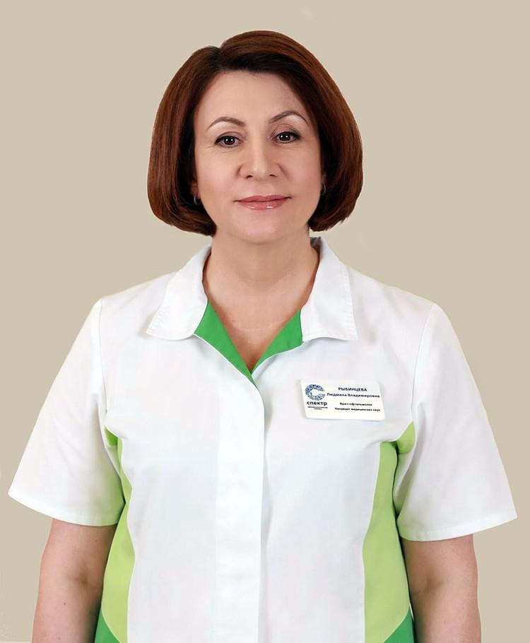 Врач-офтальмолог клиники «Спектр», кандидат медицинских наук Людмила Рыбинцева