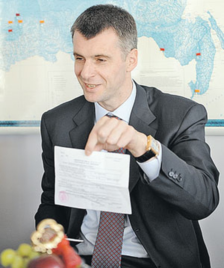 У Прохорова свидетельство о временной регистрации в Москве