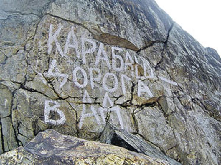 Карабаш - город-апокалипсис живой природы