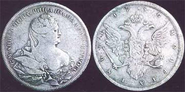 Рубль Анны Иоанновны, выпущенный в 1736 году