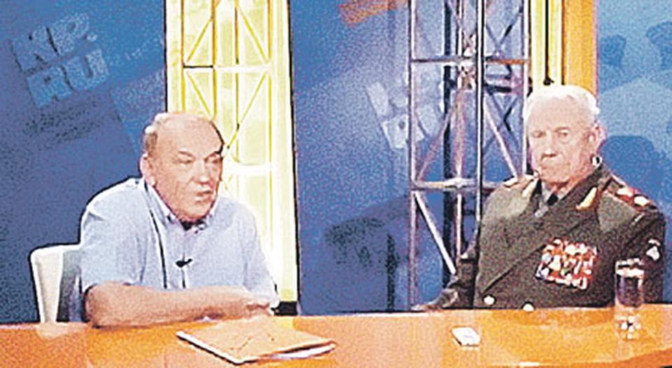 Военный обозреватель «КП» Виктор Баранец и маршал Дмитрий Язов - в телестудии «Комсомолки»