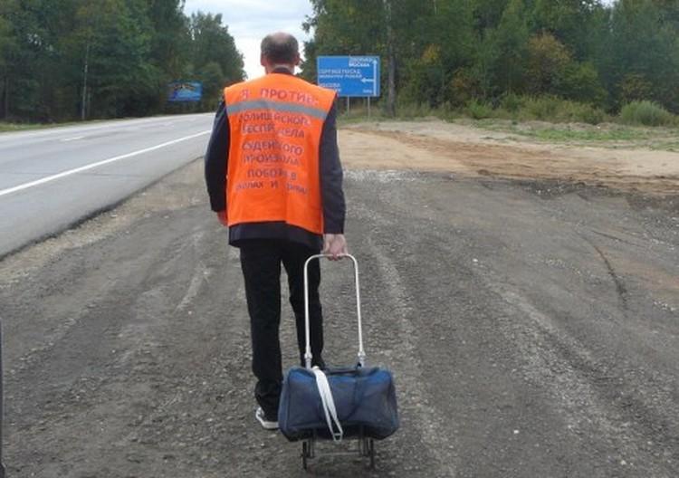 Полицейским в Москве не понравилась моя жилетка.