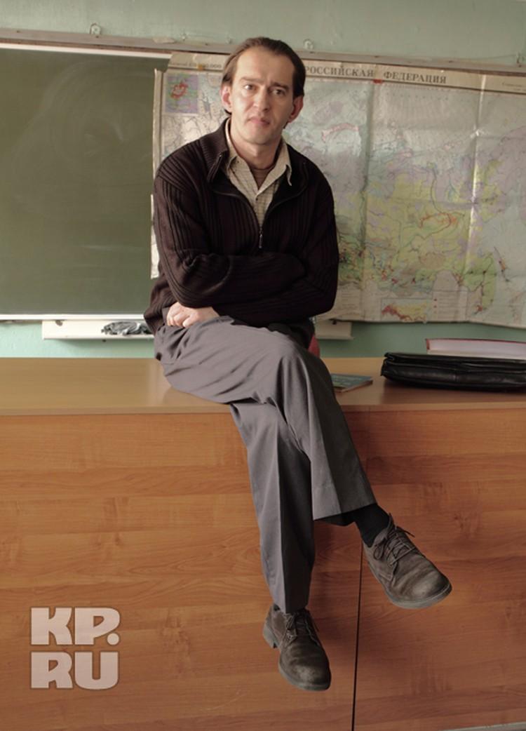 Константин Хабенский в роли географа Служкина.