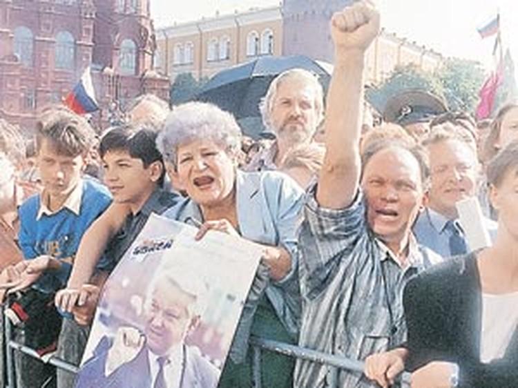 Мы сполна расплатились за романтизм митингов 90-х.