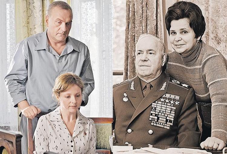 Галина Александровна (на фото справа) стала последней женой маршала. В сериале ее роль исполнила Анна Банщикова.