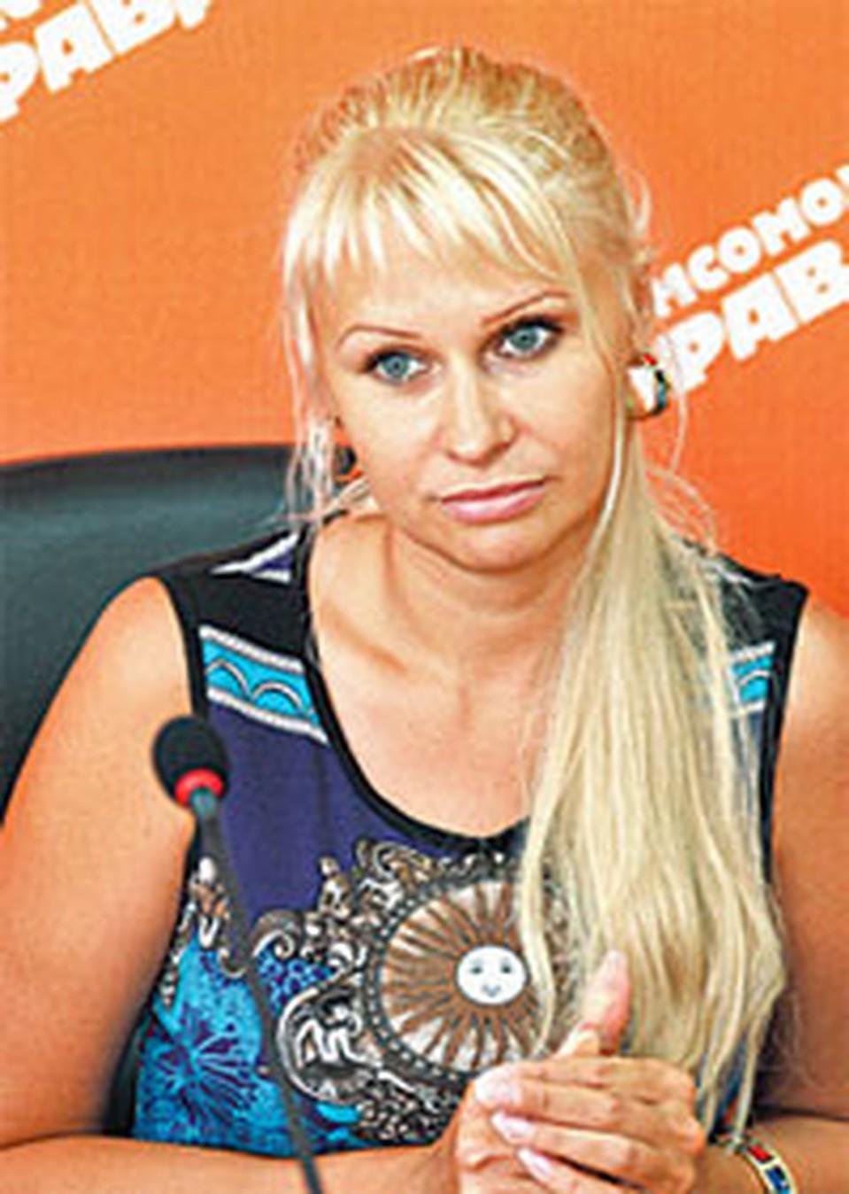 того, ирина шатская ставрополь фото было шесть лет