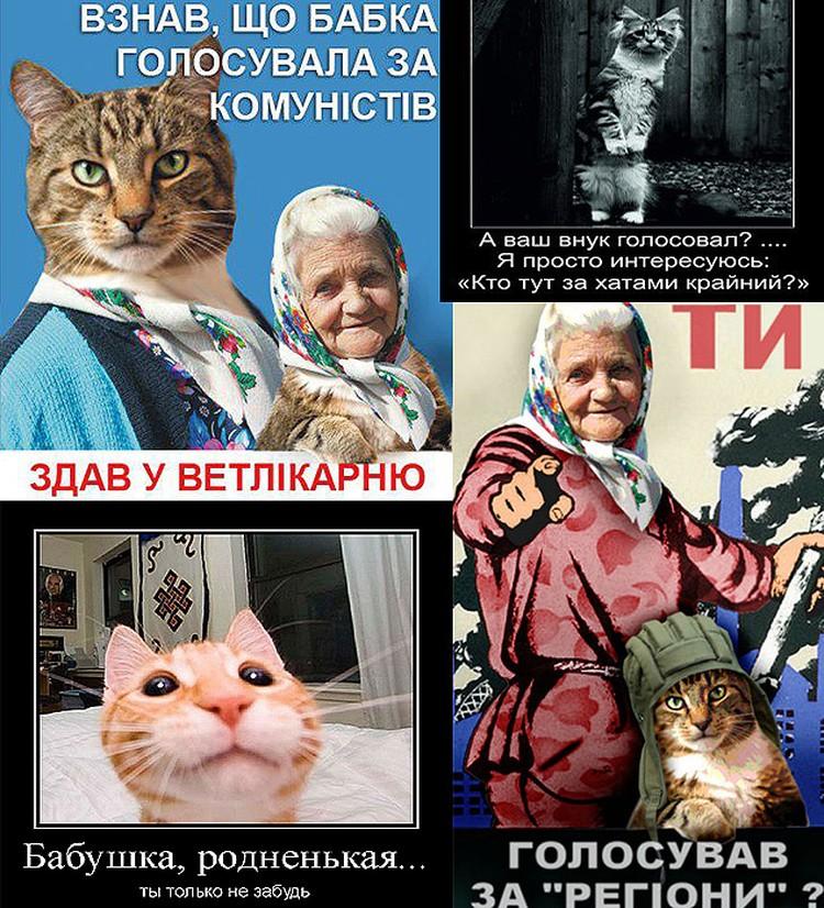 Интернет бурно отреагировал на появление плаката - появились десятки забавных вариаций на тему...