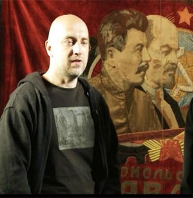 Захар Прилепин не собирается стесняться истории своей страны.