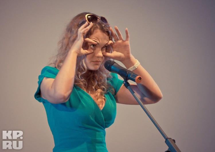 """Светлана Полежаева очаровательна даже когда делает """"страшные глаза""""."""