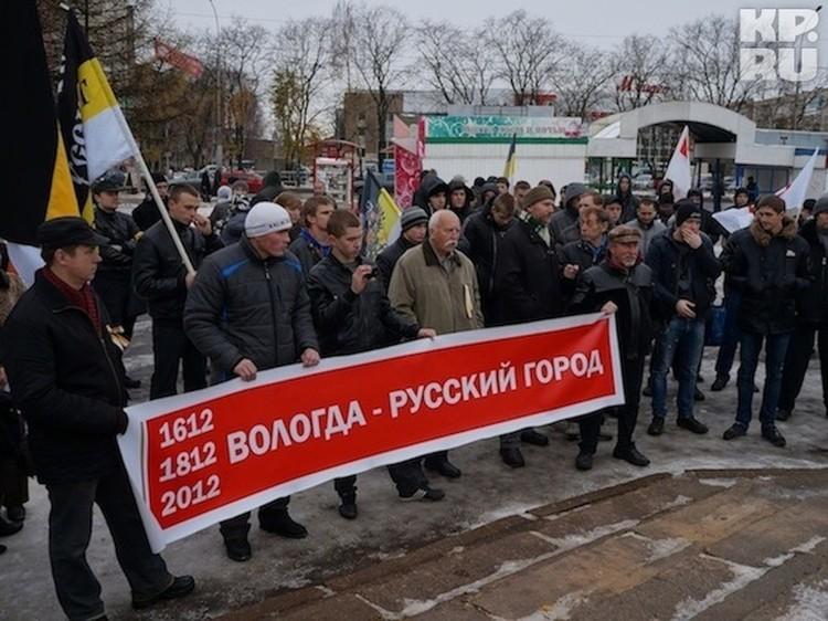 Митинг прошел на площади Чайковского