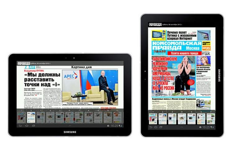 Читайте газету как вам удобно: как в вертикальном положении устройства, так и горизонтальном.