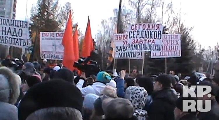 Митинг против мигрантов в Лосино-Петровском собрал сотни жителей