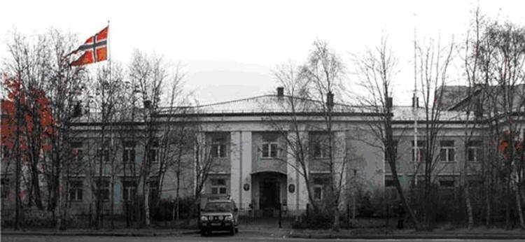 Генеральное Консульство Королевства Норвегия в Мурманске.