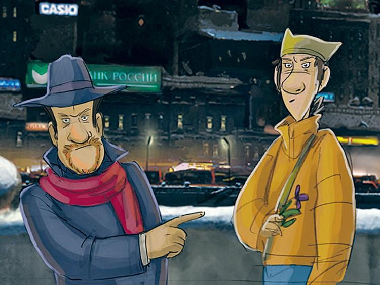 Дядя Вова и скрипач попадают на планету Плюк из современной Москвы