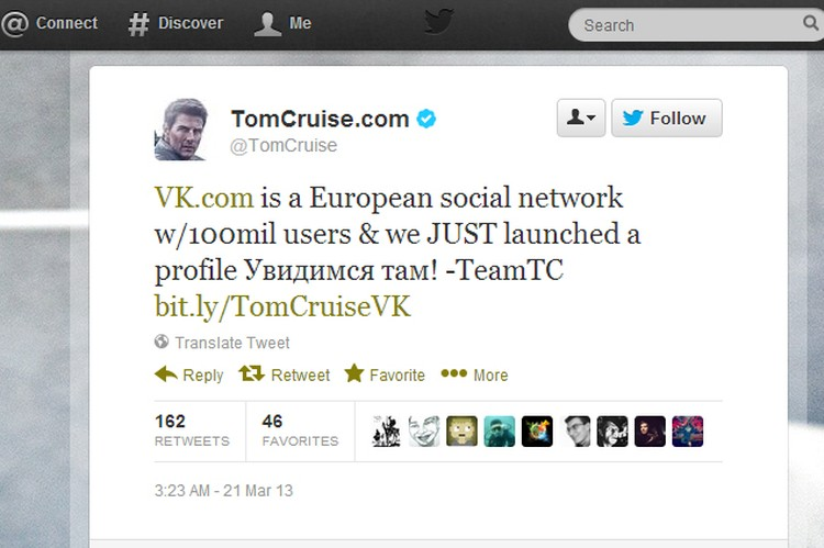 Страница Тома на VK.COM - не фейк.