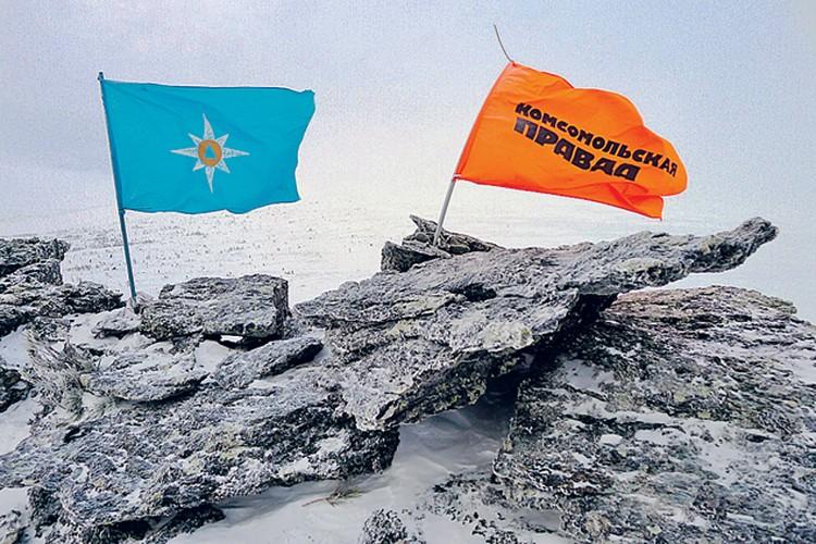 Во время экспедиции мы водрузили на самую высокую точку перевала флаги МЧС России и «Комсомолки».