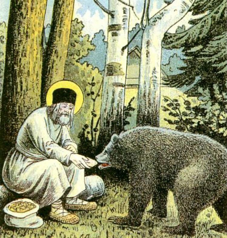Серафим кормит медведя. Фрагмент литографии Путь в Саров