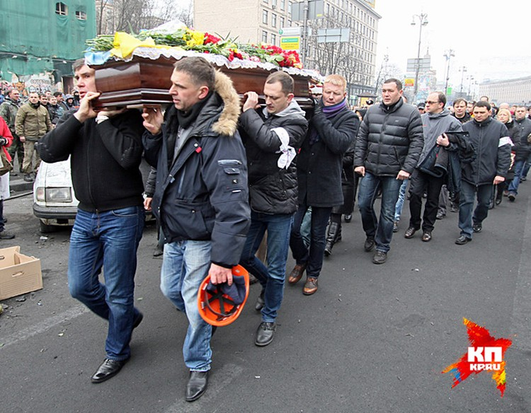 По последним данным Минздрава Украины, во время беспорядков в Киеве с 18 февраля погибли 80 человек