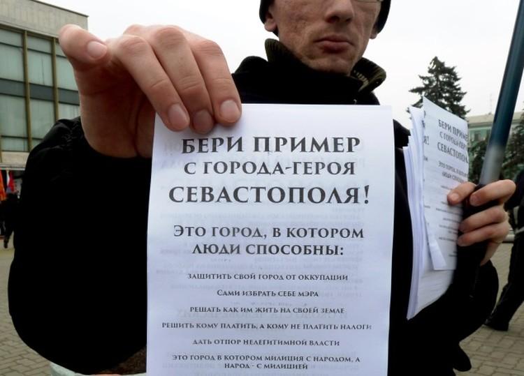 Пример Севастополя восхищает многих на Украине