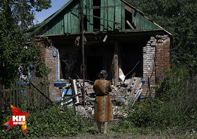 Именно отсюда некие нехорошие люди выпустили по доблестной украинской армии несколько мин, после чего тем пришлось ответить и погасить «точку врага»