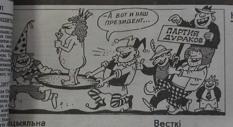 "Газета ""Беларускi час"""