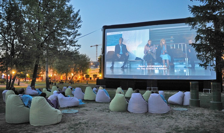 «Городской» пикник - это и кинопоказы, и концерты на свежем воздухе.
