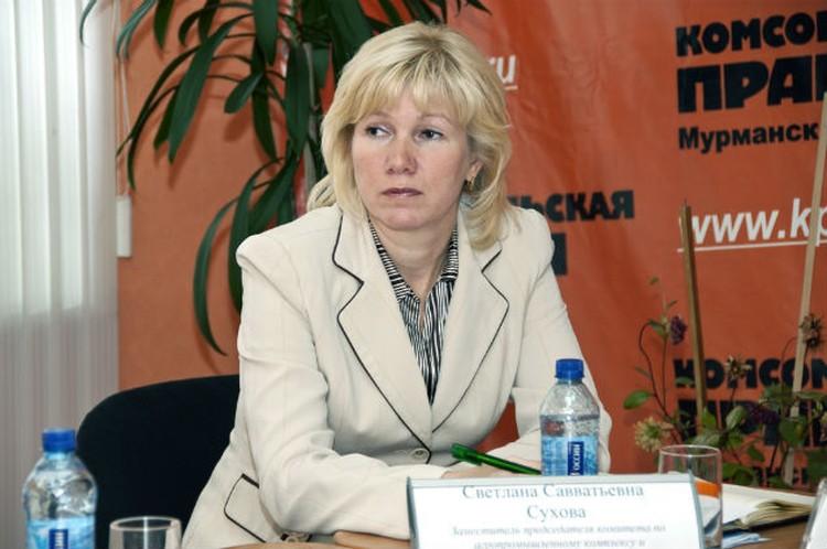 Светлана Сухова, первый заместитель председателя комитета по агропромышленному комплексу Мурманской области