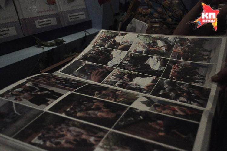 Фотоальбом в музее памяти.